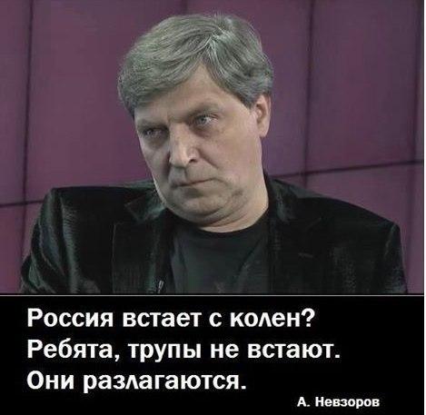 Грызлов обвиняет Украину в нежелании обсуждать политическую часть Минских соглашений - Цензор.НЕТ 244