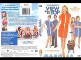Вид сверху лучше / View from the Top, 2003 комедия