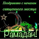 Beslan A фото #21