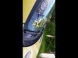 Pride UFO 418 Full Carbon