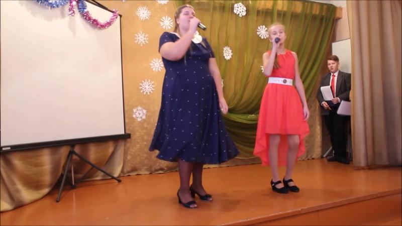 2016 Две звезды Курышкина Евгения Николаевна учитель математики и Точилкина Лиза