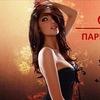 """Парикмахерская """"Адель"""" Бобруйск"""