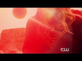 Промо Супердевушка (Supergirl) 2 сезон 9 серия