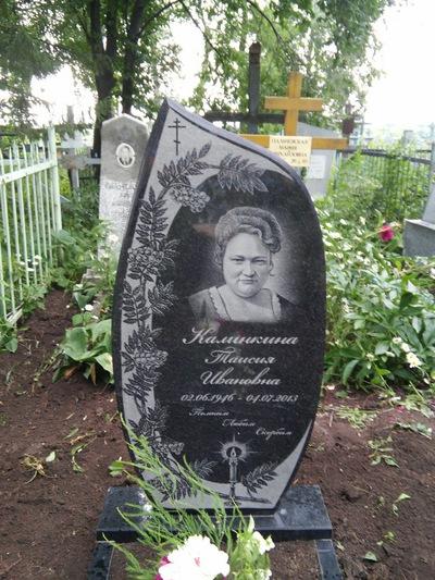 Изготовление памятников в тольятти цены на памятники омск у 2018