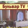 """Кафе """"Бульвар TV"""""""