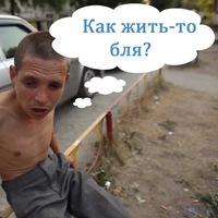 ВКонтакте Александр Стахеев фотографии