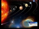 В солнечной системе появилась 9 планета