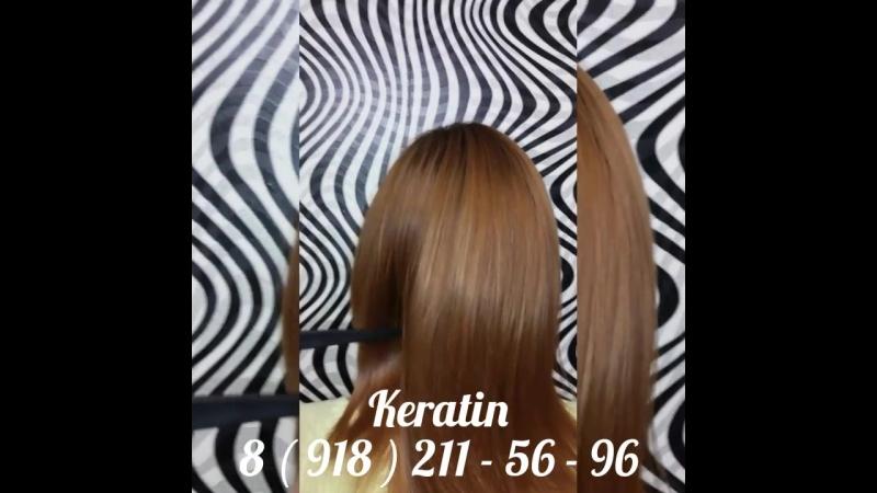 Керапластика волос, гидрозаряд волос в Краснодаре
