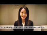 CLIP THE K2 Fan Meeting in Japan with Yoona