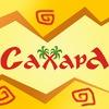 "Ресторан ""Сахара"" Москва М/О"