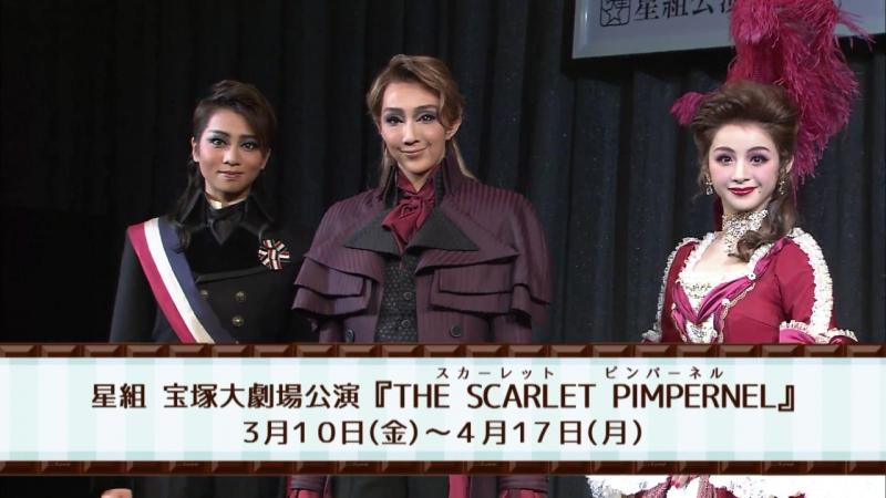 HD The Scarlet Pimpernel  Star 2017  Kurenai Yuzuru пресс конференция и презентация