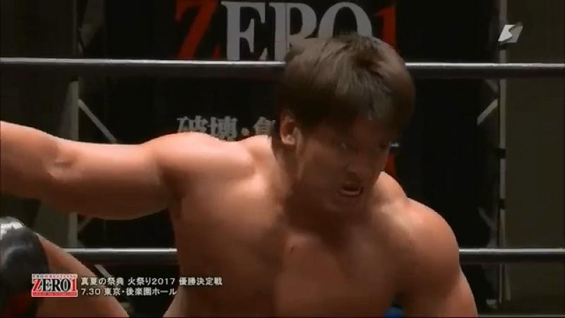 Masato Tanaka vs. Yusaku Obata (ZERO1 - Fire Festival 2017 - Day 13)