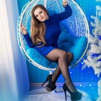 Арина Ильященко