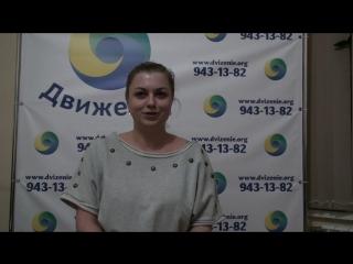 Отзыв Надежды о тренинге Светланы Мамаевой: