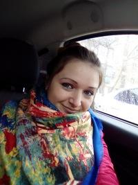 Яна Сорокина