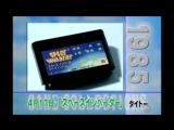 GameCenter CX 012 - Totsugeki Fuuun Takeshi Jou!Озвучка MedySlava