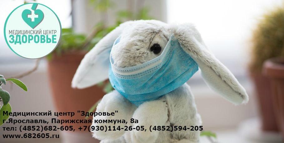 dama-ishu-polnuyu-zhenshinu-v-yaroslavle-otshlepali