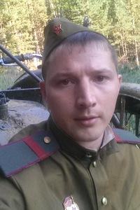 Толя Щербаков
