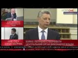 Юрий Бойко: Парламент не может принимать важных решений, полностью потерял доверие народа, поэтому новая коалиция возможна лишь