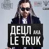 Концерт Децл aka Le Truk