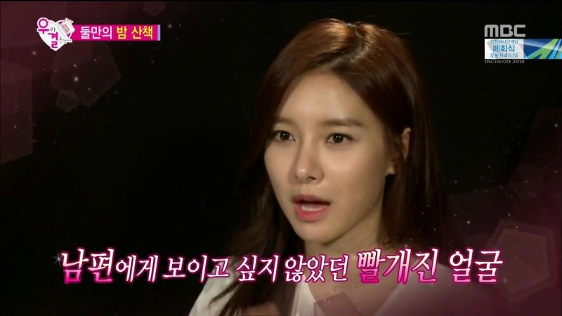 [XDUB DORAMA] We Got Married 4 (Song Jae Rim Kim So Eun)/Молодожены 4(Сон Чжэ Рим Ким Со Ын ) - 3 серия