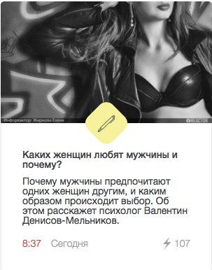 Астрология: психологический портрет мужчины-весы.