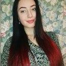 Nika Pilipenko фото #8