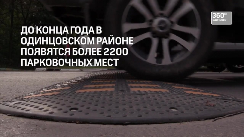 Новости Одинцовского района | Одинцово Звенигород » Freewka.com - Смотреть онлайн в хорощем качестве