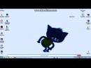 Ебучий кот танцует хули ты танцуешь тебе пизда беги