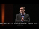 Shawn Achor-The happy secret to better work