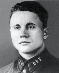 Герой разведчик Иван Данилович Кудря