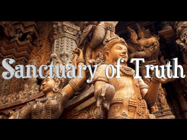 David Hicken - Sanctuary Of Truth