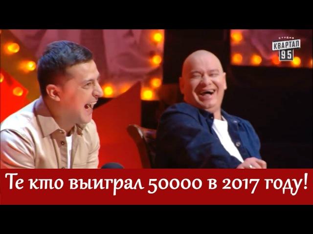 Нарезка и подборка самых смешных выступлений | Новый сезон Рассмеши комика 2017