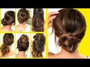 TOP 10 ★ LAZY - RUNNING LATE HAIRSTYLES HACKS for FRIZZY HAIR - EASY! 💜 | Spring Peinados