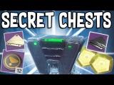 Destiny 2: LEVIATHAN RAID SECRET CHEST LOCATIONS!