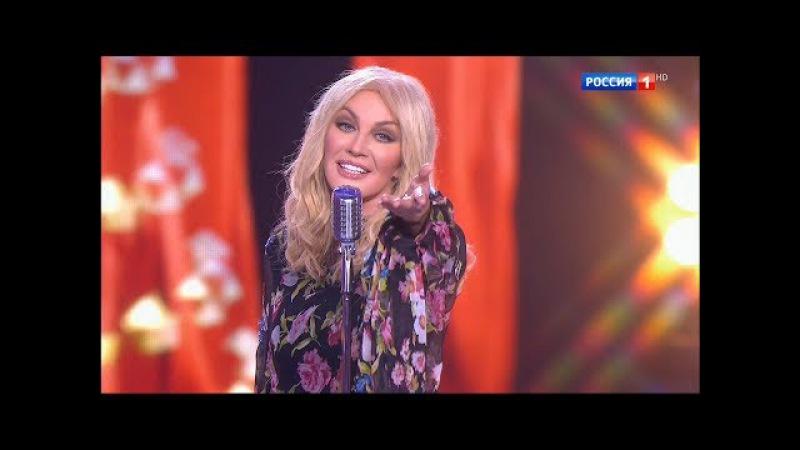 Таисия Повалий - Между нами (2017)