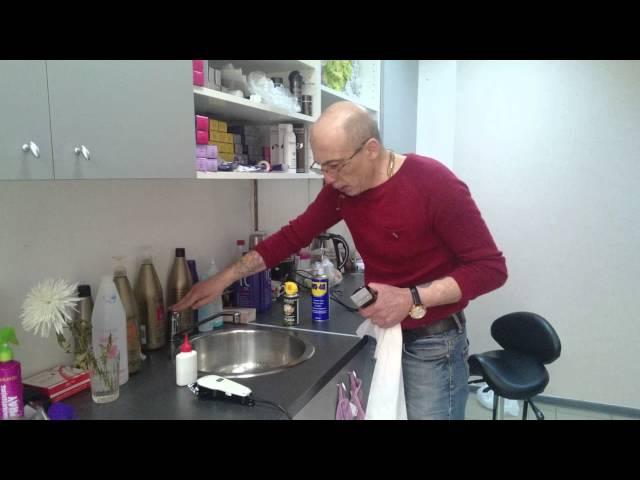Вартан Болотов Как чистить и смазывать маслом машинку нарушая технику безопасн ...