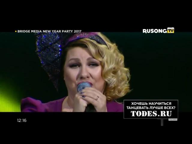 Ева Польна Фантастика Bridge Media New Year Party 01 01 2017