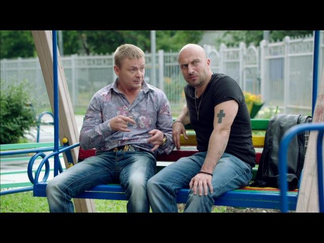 Сериал Физрук 2 сезон 17 серия — смотреть онлайн видео, бесплатно!