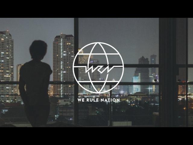 HaveSoul - Digital Dream