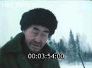 киножурнал КИНОЛЕТОПИСЬ УРАЛА 2002 № 4 ЛЮДИ НА РЕКЕ