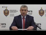 Машину ОБСЕ подорвали украинские диверсанты - МГБ ЛНР