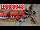 Lego 8943 Axalara T9