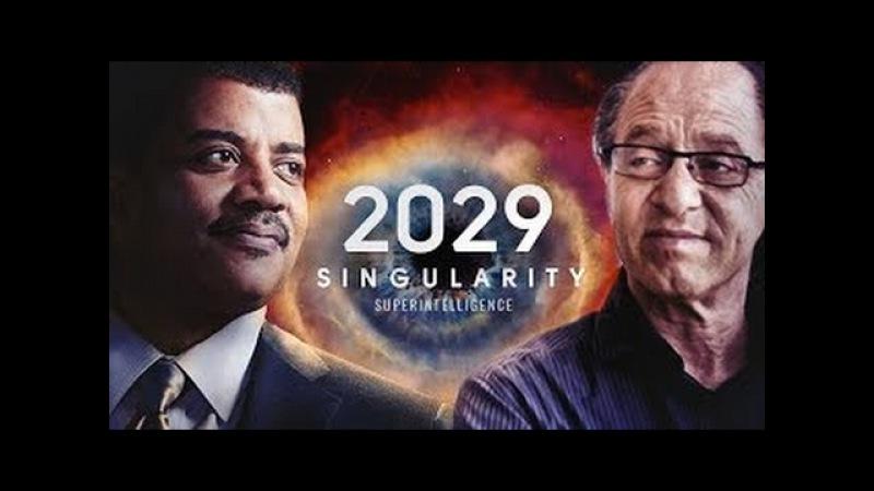 2029 : Singularity Year Neil deGrasse Tyson vesves Ray Kurzweil