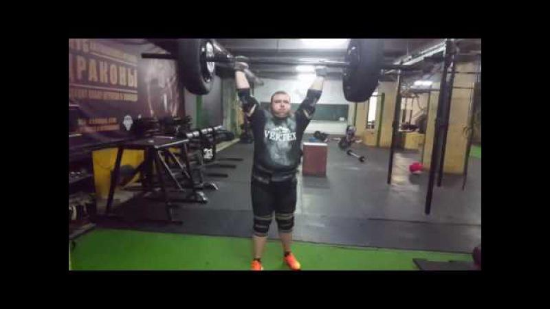 Axle 133 kg for 4 reps. Nikita Golovan » Freewka.com - Смотреть онлайн в хорощем качестве