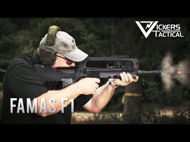 FAMAS F1 Assault Rifle