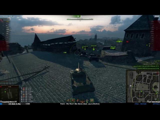 ГайД по выталкиванию союзников на WZ111