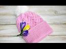 Шапка спицами.. Шапка с косами Розовая нежность . Мастер класс .Вязание. вязание спицами .