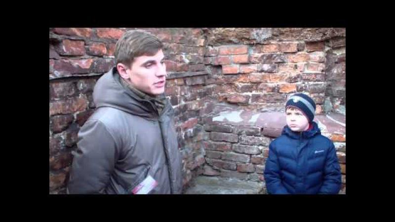 Экскурсия по мемориальному комплексу Брестская крепость 31 10 2014