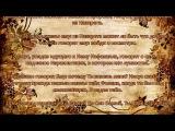 Евангелие от Иоанна (Читает Валентин Клементьев)